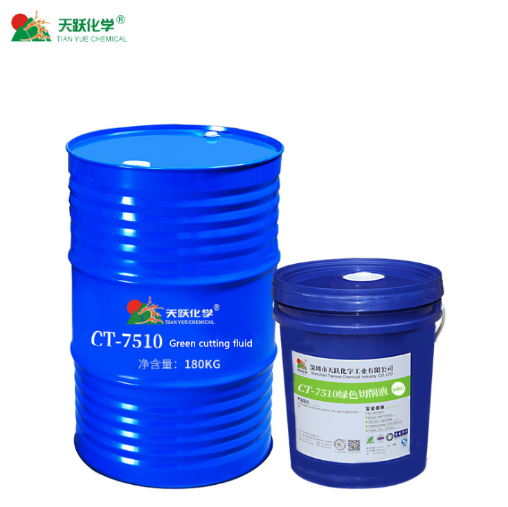 Die cast aluminum Cutting Fluid