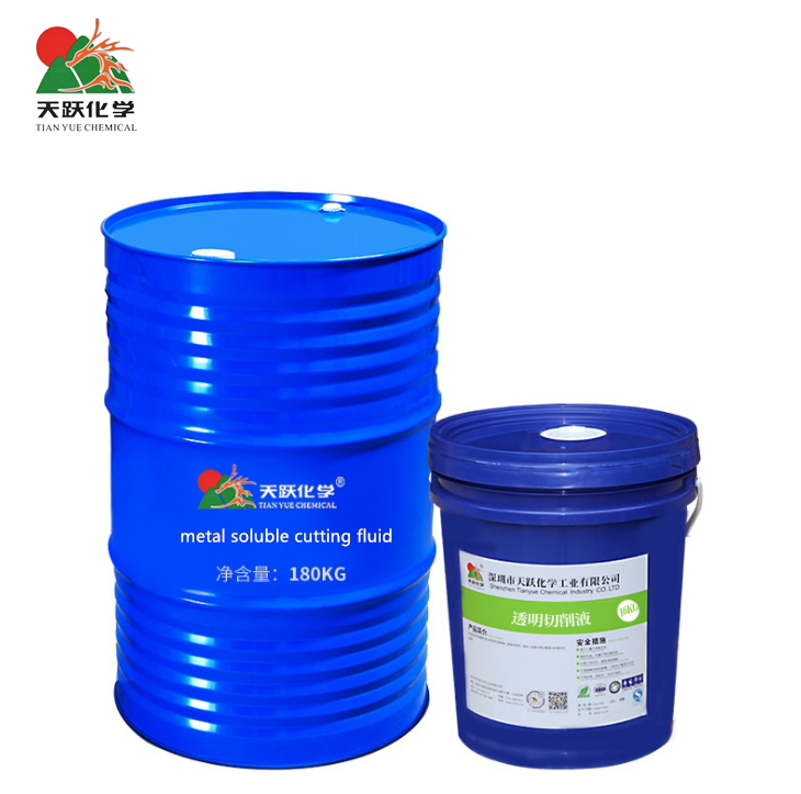 stainless steel cutting fluid